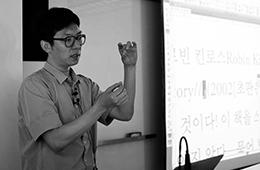 13_Typoschoo_Mix typesetting_8_choi