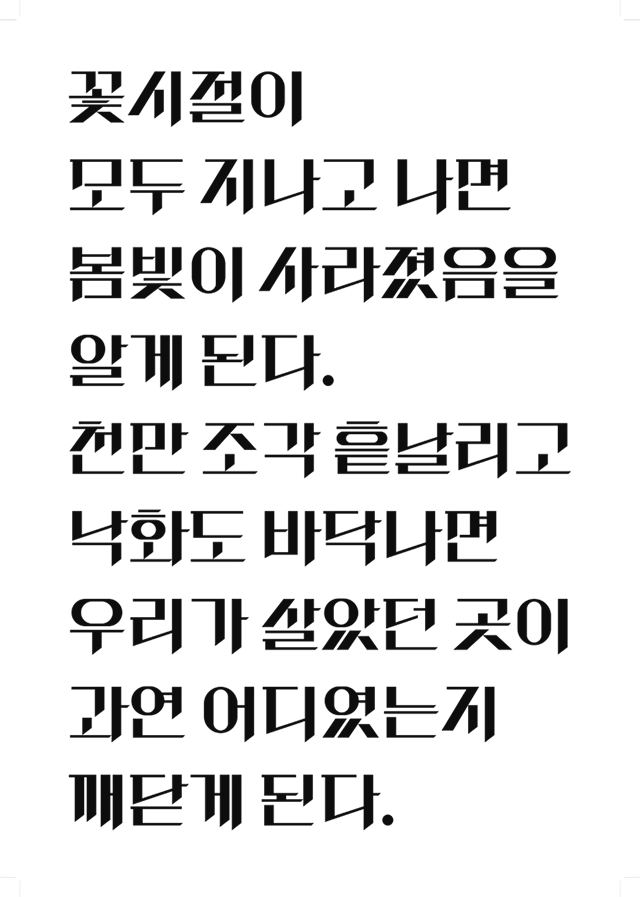 13_hangulgulida_김주연