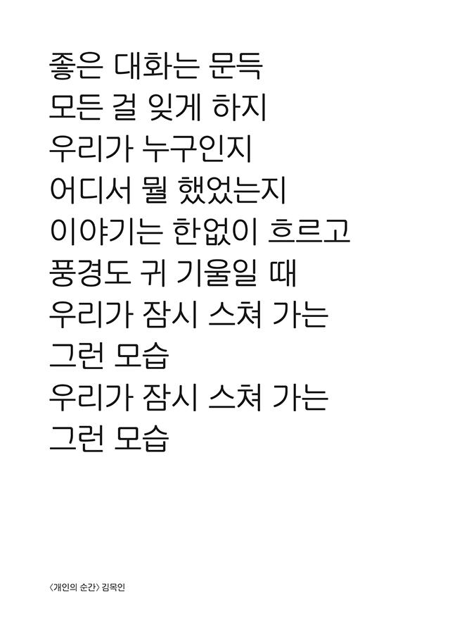 김주화_작품2_01