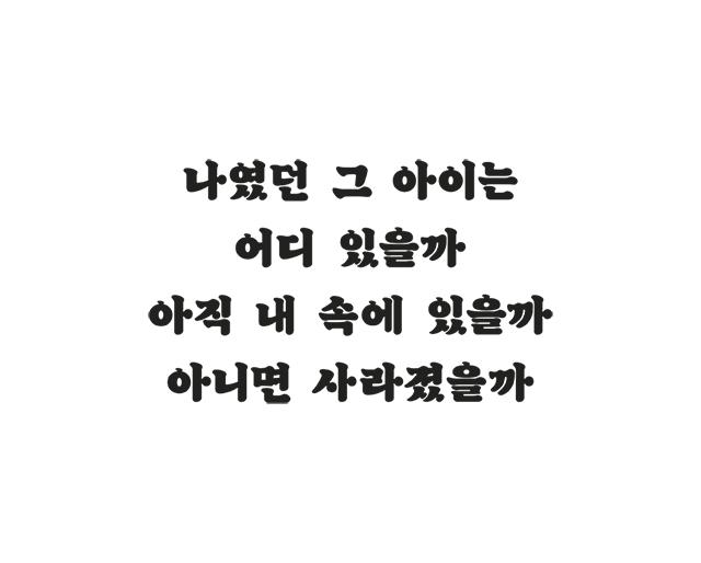 박민철_작품_01-1