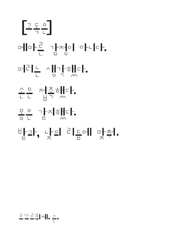 정마리아_작품1_01
