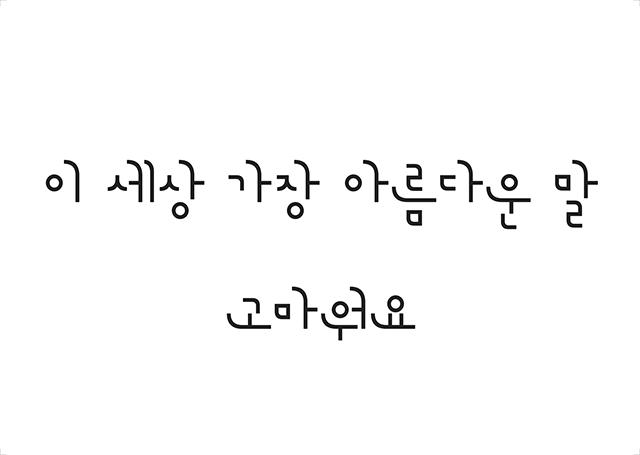 2014-현지희